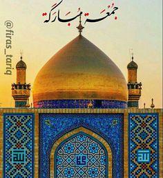 Shia Books, Jumma Mubarik, Hadees Mubarak, Caligraphy, Islamic Art, Taj Mahal, Travel, Holy Quran, Work Attire
