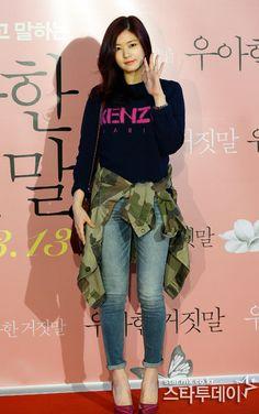 Jung So Min, Park So Dam, Lee Minh Ho, Playful Kiss, Young Actresses, Hyun Bin, I Fall, Korean Drama, South Korea