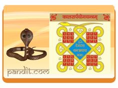 """"""" Kaal Sarp Yantra """" by Astrologer Rahul Kaushal -------------------------------------------------------- Kaal is another word for death. A person who is born under the kaal sarp yog faces near death experiences almost all his life. Struggle rules the life of people born with the kaal sarp yog.  http://www.pandit.com/kaal-sarp-yantra/"""