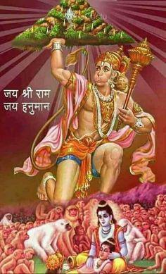 Lord Hanuman carrying Gandhamardan Hill from Great Himalayas to SriLanka for treatment of SriRam. Hanuman Ji Wallpapers, Sai Baba Wallpapers, All God Images, Neem Karoli Baba, Hanuman Chalisa, Durga, Hanuman Images, Shiva Shakti, Spirituality