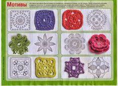 Flores y cuadros para tejer con ganchillo | Crochet y Dos agujas
