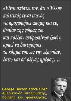 Και ας περάσαν τόσα χρόνια Wisdom Quotes, Quotes To Live By, Life Quotes, Unique Quotes, Inspirational Quotes, Greek Quotes, True Facts, Wise Words, Philosophy