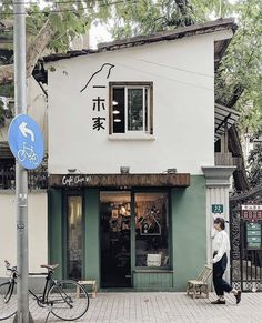 Coffee Shop Interior Design, Coffee Shop Design, Cafe Interior, Cafe Design, Store Design, Commercial Architecture, Facade Architecture, Japanese Coffee Shop, Coffee Shop Branding