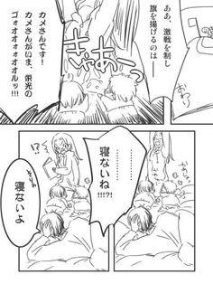 Read Parte 146 (J + Im) from the story Escenas LeviHan 2 by sanadono with 643 reads. Titans Anime, Wattpad, Levihan, Attack On Titan Anime, Scene, Shingeki No Kyojin, Authors, Couple, Board