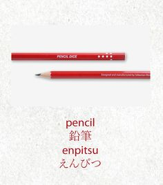 pencil = enpitsu