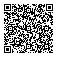 Ways to use QR Codes in the Elementary Classroom and Using Google Docs to CreateThem