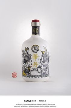 Well-done Chinese Wine on Packaging of the World – Creative Package Design Galle… – Pin to pin Vintage Packaging, Food Packaging Design, Beverage Packaging, Bottle Packaging, Packaging Design Inspiration, Branding Design, Logo Design, Design Design, Coffee Packaging