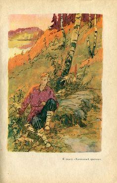 kid_book_museum: Иллюстрации В.Панова к сказам Бажова
