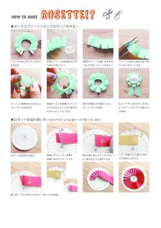 How to Make Rosette