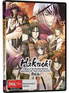 Hakuoki ~Demon of the Fleeting Blossom~ Record of the Jade Blood is the second season of Hakuoki ~Demon of the Fleeting Blossom~. The series revolves around a girl named Chizuru and her band of pretty men called the Shinsengumi.