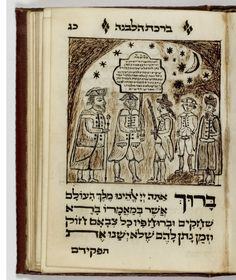 Zürich, Braginsky collection, B28: Sefirat ha-Omer (Counting of the Omer) and other prayers· 1795 Language:Hebrew (http://www.e-codices.unifr.ch/en/list/one/bc/b-0028).