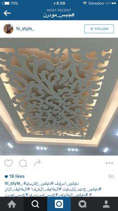 Xsffdvgdddddd House Ceiling Design, Bedroom False Ceiling Design, Ceiling Decor, Wall Decor, Steel Framing, Jaali Design, Jewelry Store Design, Open Ceiling, Plafond Design