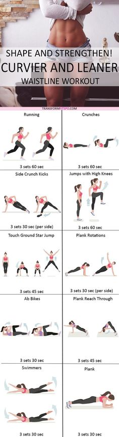 Repin and share if this workout got you in sexy shape and revealed your six pack! Click the pin to get all the workout information!