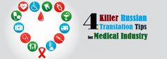 In today's world, it is very necessary for a #translator to keep certain tips in mind, while #translating the documents for #medical #industry - #blogger #russian
