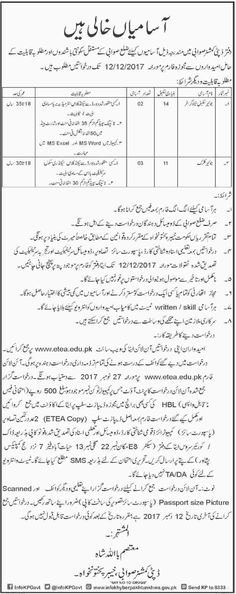 Deputy Commissioner Swabi 05 Jobs 04 December 2017 Dawn Newspaper - obiee developer resume