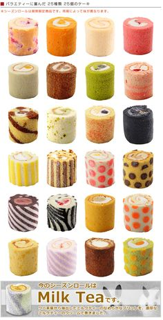 Need to try the psytern on cakes Mini Cakes, Cupcake Cakes, Cupcakes, Swiss Roll Cakes, Cake Recipes, Dessert Recipes, Japanese Cake, Bread Cake, Creative Cakes