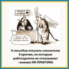 http://hr-praktika.ru/blog/podbor/kak-otkazat-soiskatelyu/ - статья блога HR-ПРАКТИКА  Про то, почему трудно отказывать, когда соискателям отказывают и когда не отказывают по резюме, про скрипты для отказа, про 9 способов отказать соискателю и 6 причин, по которым работодатели ими не пользуются...
