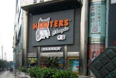 Chengdu did have a Hooters. Spent Thanksgiving there with friends and it was the best decision we could have made!