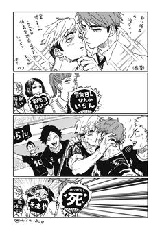 Kuroo Haikyuu, Haikyuu Manga, Haikyuu Funny, Haikyuu Fanart, Tsukkiyama, Black Butler Anime, Drawing Expressions, Handsome Anime, Cute Anime Guys