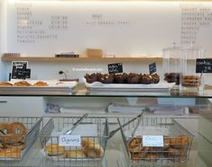 BABA BAGEL BAKERY - 559 Chaussée de Waterloo, 1050 Ixelles   super close to j - 15 min by foot - plus parc right next to it