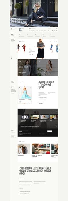 Lala-Style. Concept on Behance