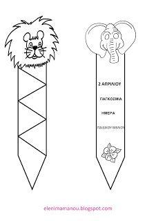 Ελένη Μαμανού: 2 Απριλίου - Παγκόσμια Ημέρα Παιδικού Βιβλίου Diy Bookmarks, Corner Bookmarks, Coloring Sheets, Coloring Pages, New Books, Books To Read, Parchment Craft, Games For Kids, Kid Games