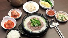 Going to attempt Gom Tang for dinner tonight Korean Soup Recipes, Asian Recipes, Healthy Recipes, Beef Soup Bones, Bone Soup, Tasty Dishes, Food Dishes, Main Dishes
