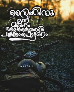45 Best Bullet ishtam images in 2019 | Malayalam quotes ...
