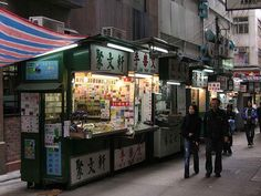 Man Wa Lane - Hong Kong - Man Wa Lane, also commonly known as Chop Alley, is a street in Sheung Wan, Hong Kong, which spans from Bonham Strand to Connaught Road Central, across Wing Lok Street and Des Voeux Road Central. It is known for the numerous stalls of chop-makers which line the street.