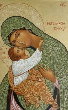 Christian Images, Christian Art, Catholic Wallpaper, Lily Painting, Russian Icons, Blessed Mother Mary, Byzantine Art, Madonna And Child, Orthodox Icons
