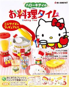 Hello Kitty Re-Ment box Cooking Time Set 1 rice cooker