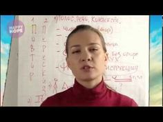 """Как выучить английский по СЕРИАЛАМ нулевичкам? SERIAL ENGLISH """"Коктейль 100% успеха"""""""" - YouTube"""