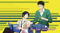 Izuki and Hyouga