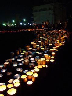 Bamboo Lantern Festival, Usuki, Oita, Japan: