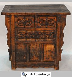 Antique Chinese Cabinet Table