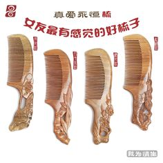 Mother and son sculpture green sandalwood combs natural sandalwood quality gift lucky lettering