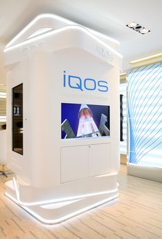 IQOS Flagship Store, Chiado - Lisboa   Philip Morris on Behance Office Interior Design, Office Interiors, Camera Store, Graphic Design Services, Heating Systems, Keep It Cleaner, Storage Chest, Behance, Display