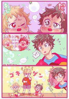 Lolis Anime, Anime Dad, Anime Films, Haikyuu Anime, Anime Guys, Anime Characters, My Hero Academia Shouto, My Hero Academia Episodes, Hero Academia Characters