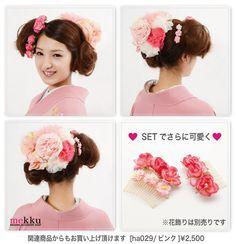 【花飾り】【ヘッドドレス】お花のウェディングハット ピンク/ウェディングアクセサリー~mekku~【メック】