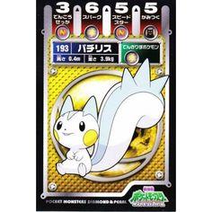 Pokemon 2008 Diamond & Pearl Neo #4 Series Pachirisu Battle Sticker