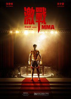 MMA - Ji zhan MMA (2013)