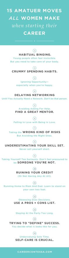 15 mistakes you *don't* want to make at work! Career advice for recent grads and young adults. Be successful at your job by not doing these things. Job Career, Career Success, Career Change, Career Goals, Career Advice, Career Planning, Ein Job, Leadership, Web Design