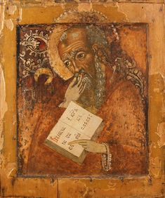 "icon of St John the Theologian ""in Silence"" (Village of Vladimir, 18th Century)"