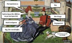 Ancient Memes, Just For Fun, Comic Books, Jokes, Lol, Humor, Comics, Funny Things, Humour