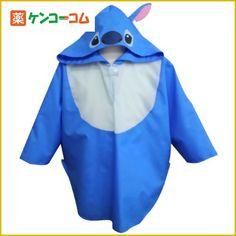 poncho stitch [raincoat Disney for OGAWA Kids [Disneyzone]] [Limited Sale] Kenko Com 1382 Yen