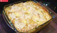 Сахарный пирог ( воздушный и ароматный)
