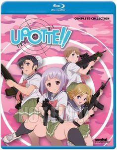 Upotte!! Blu-ray Complete Collection (Hyb) #RightStuf2013