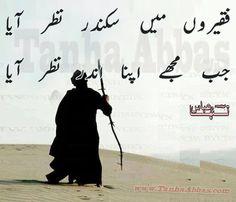 Two Lines Urdu Poetry