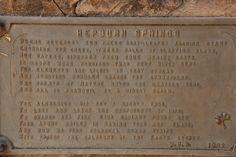 A poem about Hepburn Springs... photo by jadoretotravel