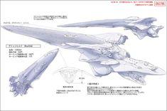 Spaceship Art, Spaceship Design, Starship Concept, Galactic Heroes, Concept Ships, Aircraft Design, Navy Ships, Creature Design, Battleship